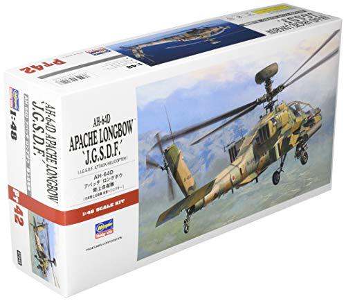 AH-64D APACHE LONGBOW J.G.S.D.F