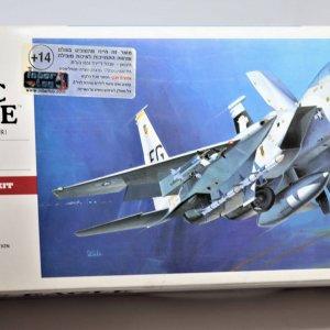 """קיט הרכבה לילד מטוס תקיפה מודל F-15C EAGLE של צבא ארה""""ב 55 חלקים"""