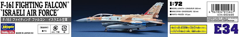 דגם מטוס תקיפה מודל F-16I FIGHTING FALCON חיל אוויר הישראלי